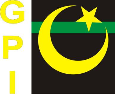 Logo Gerakan Pemuda Islam